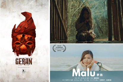Five Malaysian Movies Named Among Southeast Asia's 20 Best For The Year 2020